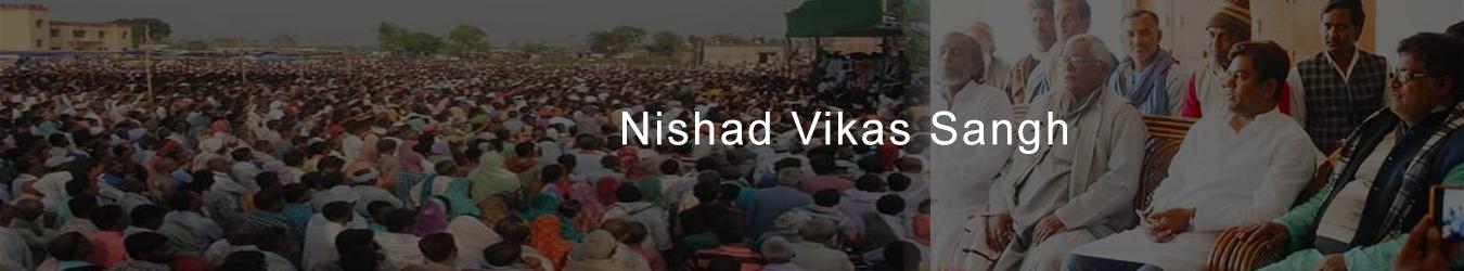Nishad Vikas Sangh