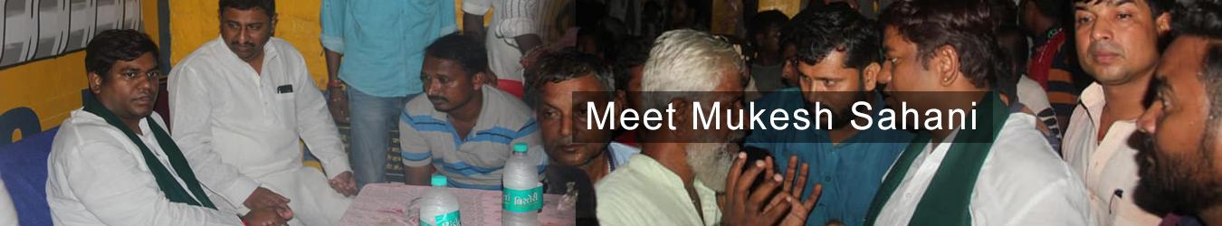 Journey of Mukesh Sahani